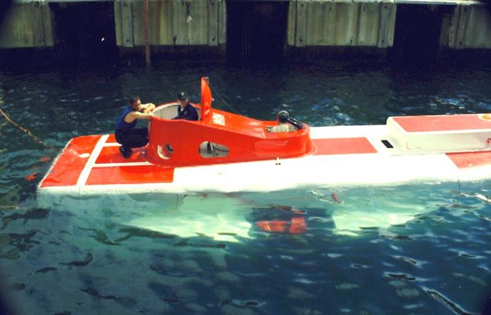 подводная лодка устав