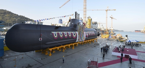 This photo, taken on Nov. 8, 2016 and provided by the Navy, shows the KSS-II submarine launched at a local shipyard operated by Daewoo Shipbuilding & Marine Engineering Co. in Geoje, South Gyeongsang Province. (Yonhap)